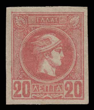 Lot 464 - -  SMALL HERMES HEAD ATHENSPRINTING - 3rd PERIOD -  Athens Auctions Public Auction 75 General Stamp Sale