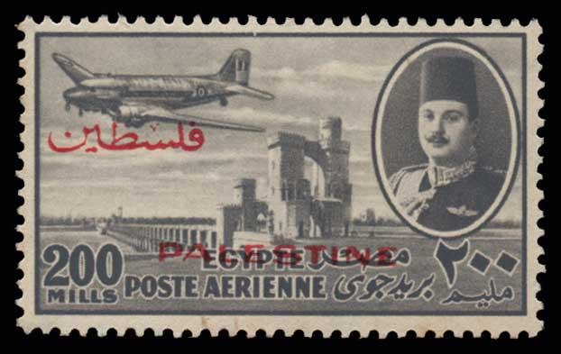 Lot 1809 - -  FOREIGN COUNTRIES foreign countries -  Athens Auctions Public Auction 70 General Stamp Sale