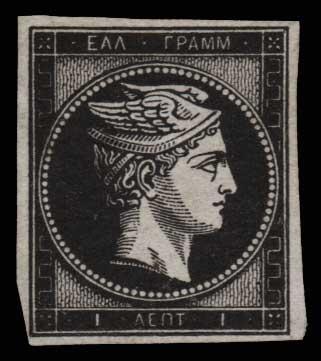 Lot 25 - - PROOFS & ESSAYS PROOFS& ESSAYS -  Athens Auctions Public Auction 69 General Stamp Sale