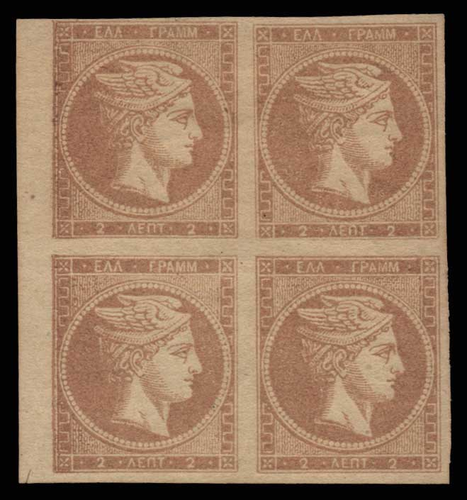 Lot 107 - large hermes head 1862/67 consecutive athens printings -  Athens Auctions Public Auction 72 General Stamp Sale