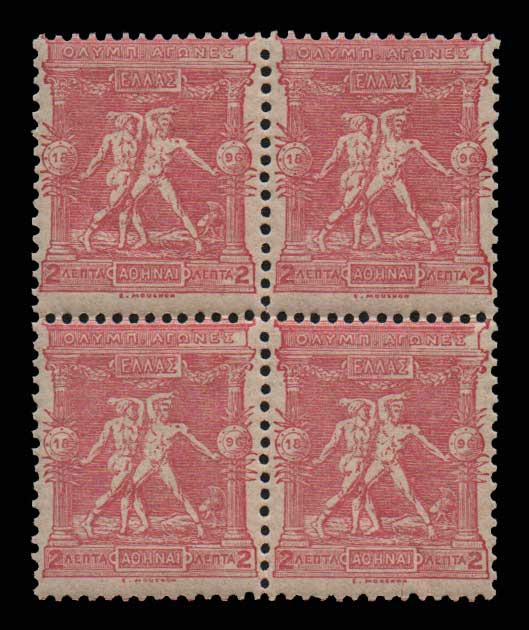 Lot 380 - -  1896 FIRST OLYMPIC GAMES 1896 first olympic games -  Athens Auctions Public Auction 89 General Stamp Sale