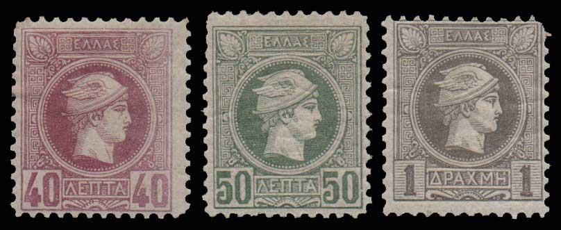 Lot 365 - -  SMALL HERMES HEAD Belgian print -  Athens Auctions Public Auction 74 General Stamp Sale