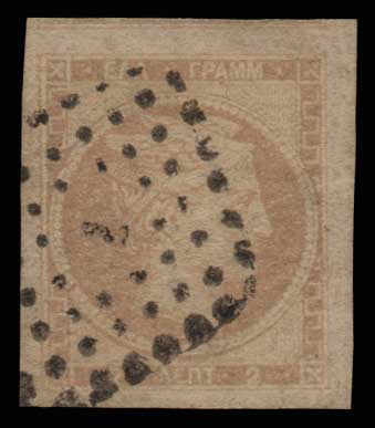 Lot 206 - -  LARGE HERMES HEAD 1867/1869 cleaned plates. -  Athens Auctions Public Auction 69 General Stamp Sale