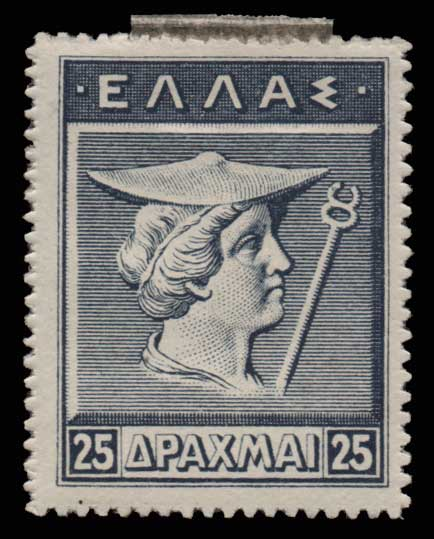 Lot 558 - -  1911 - 1923 ENGRAVED & LITHOGRAPHIC ISSUES -  Athens Auctions Public Auction 76 General Stamp Sale