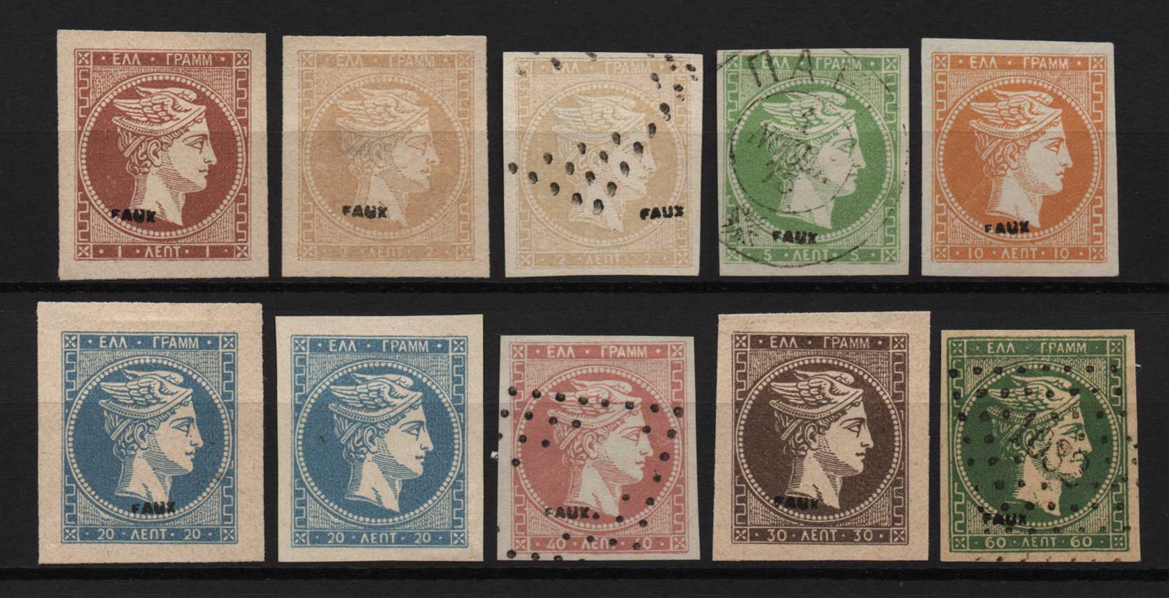 Lot 28 - - FORGERY forgery -  Athens Auctions Public Auction 69 General Stamp Sale