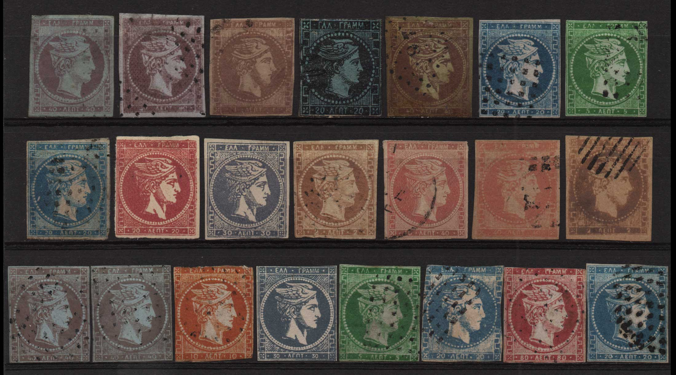 Lot 22 - - FORGERY forgery -  Athens Auctions Public Auction 70 General Stamp Sale