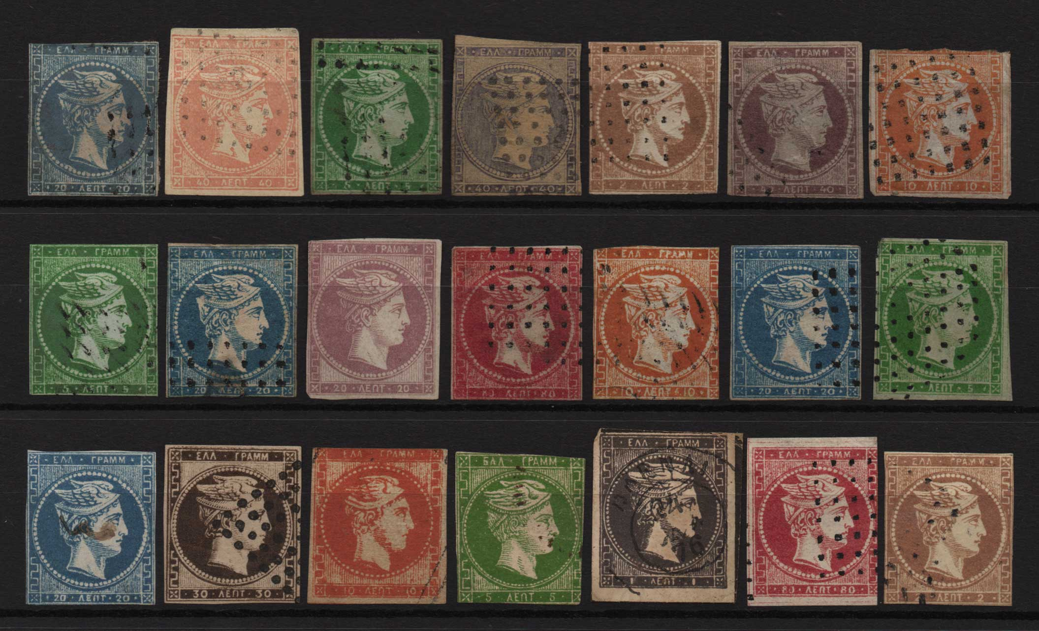 Lot 13 - - FORGERY forgery -  Athens Auctions Public Auction 83 General Stamp Sale