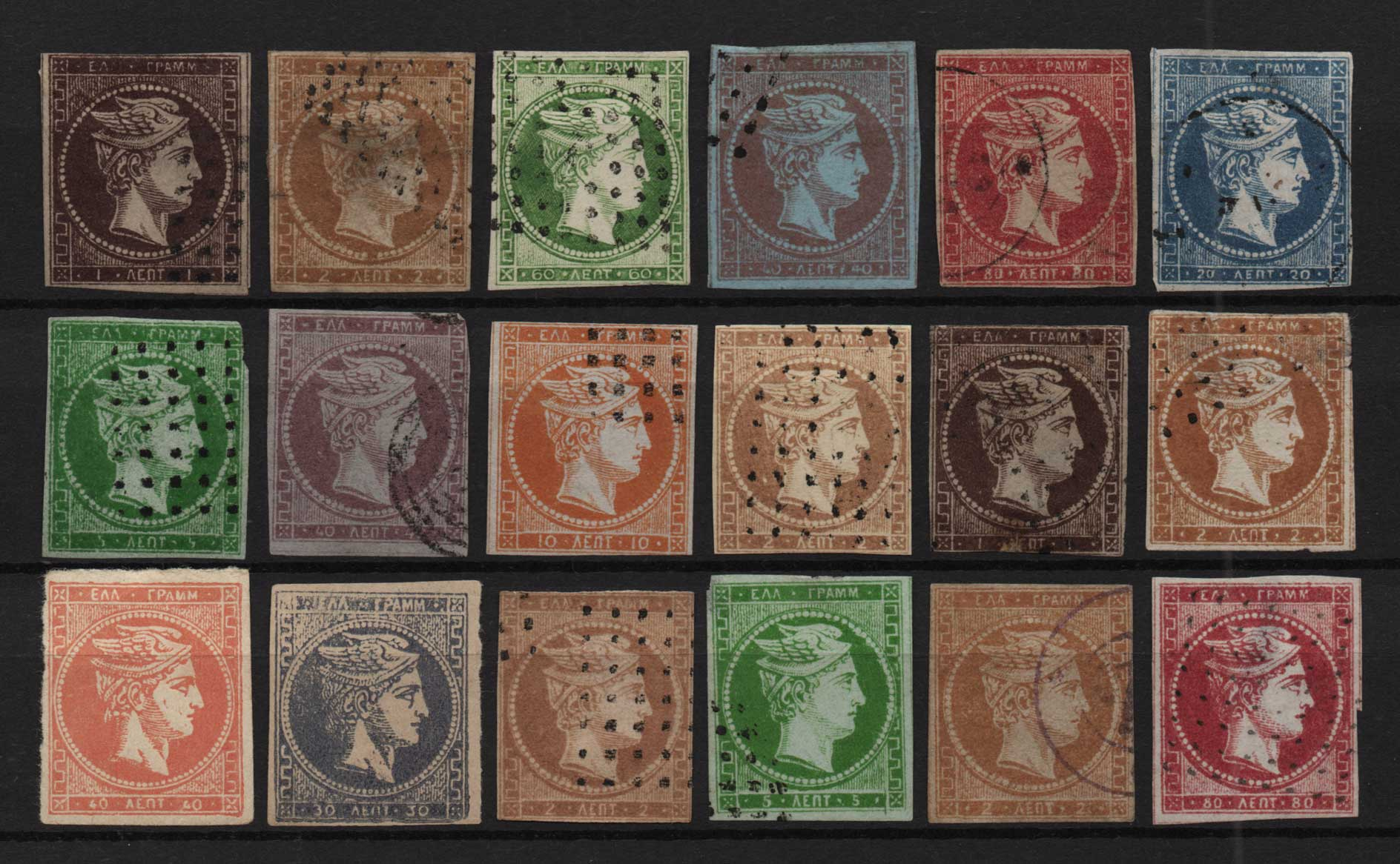 Lot 24 - forgery forgery -  Athens Auctions Public Auction 72 General Stamp Sale