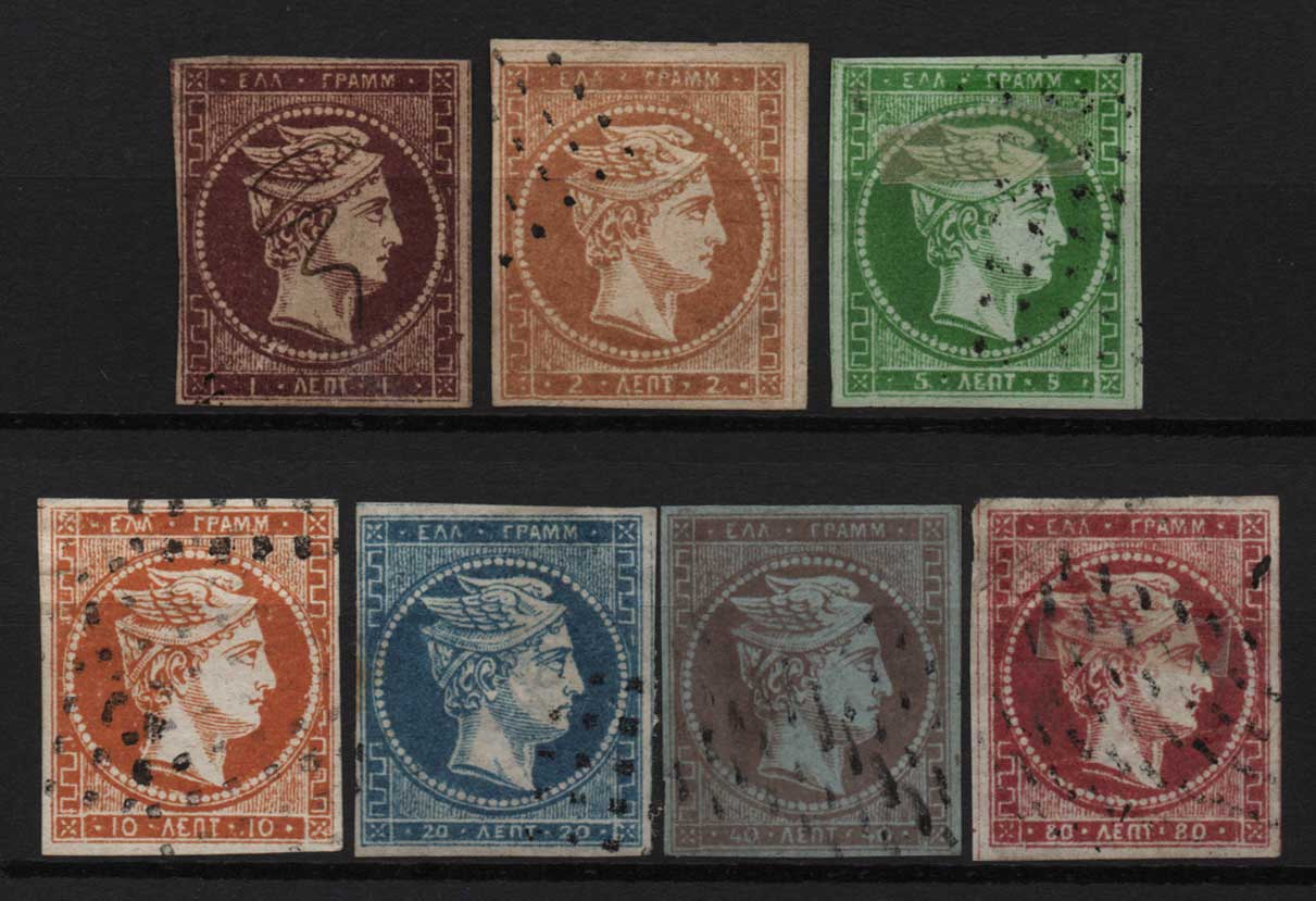 Lot 25 - - FORGERY forgery -  Athens Auctions Public Auction 72 General Stamp Sale