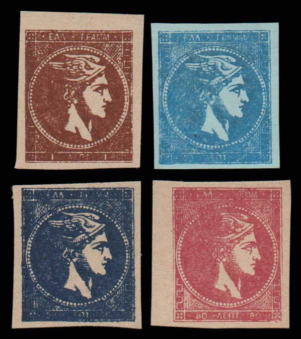 Lot 23 - - FORGERY forgery -  Athens Auctions Public Auction 70 General Stamp Sale