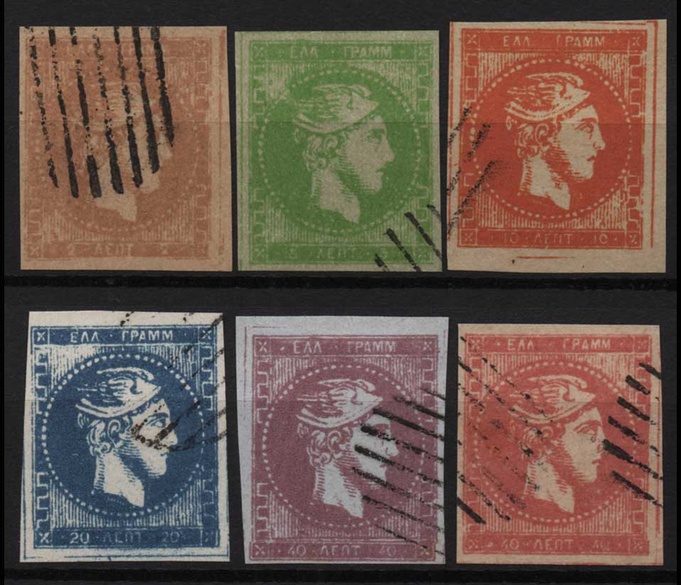 Lot 39 - - FORGERY forgery -  Athens Auctions Public Auction 74 General Stamp Sale