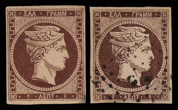 Lot 24 - - FORGERY forgery -  Athens Auctions Public Auction 70 General Stamp Sale