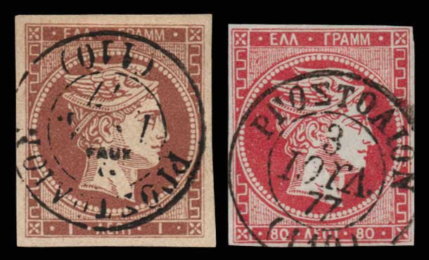 Lot 25 - - FORGERY forgery -  Athens Auctions Public Auction 70 General Stamp Sale