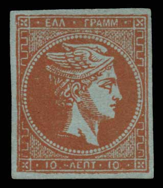 Lot 34 - - FORGERY forgery -  Athens Auctions Public Auction 69 General Stamp Sale
