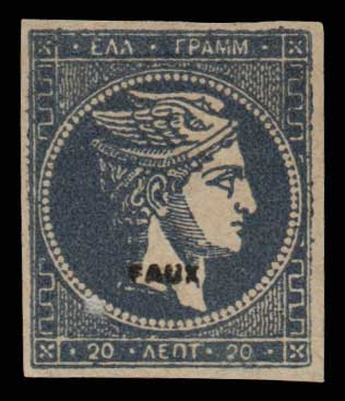 Lot 44 - - FORGERY forgery -  Athens Auctions Public Auction 74 General Stamp Sale