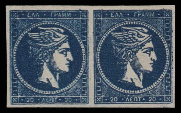 Lot 36 - - FORGERY forgery -  Athens Auctions Public Auction 69 General Stamp Sale