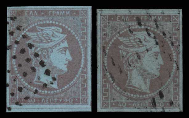 Lot 45 - - FORGERY forgery -  Athens Auctions Public Auction 74 General Stamp Sale