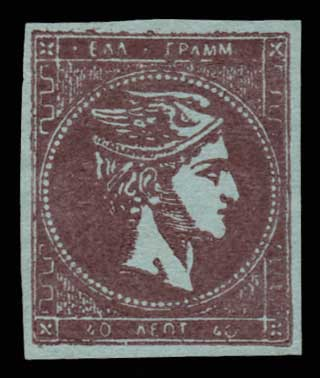 Lot 34 - - FORGERY forgery -  Athens Auctions Public Auction 72 General Stamp Sale