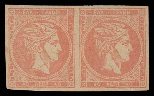 Lot 40 - - FORGERY forgery -  Athens Auctions Public Auction 69 General Stamp Sale