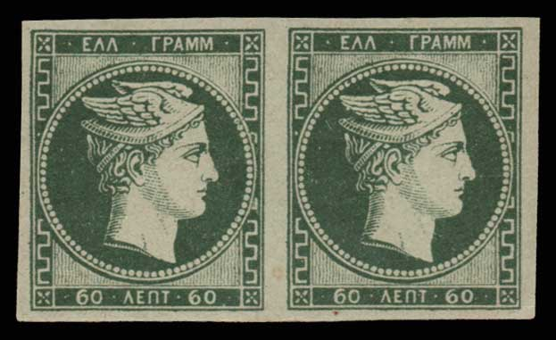 Lot 46 - - FORGERY forgery -  Athens Auctions Public Auction 74 General Stamp Sale