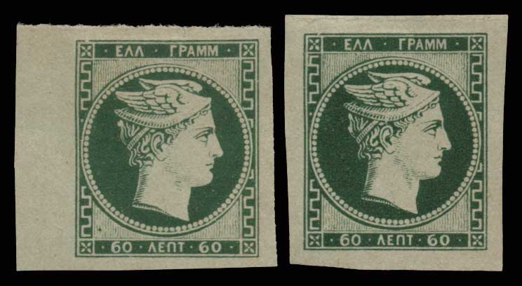 Lot 66 - - FORGERY forgery -  Athens Auctions Public Auction 77 General Stamp Sale