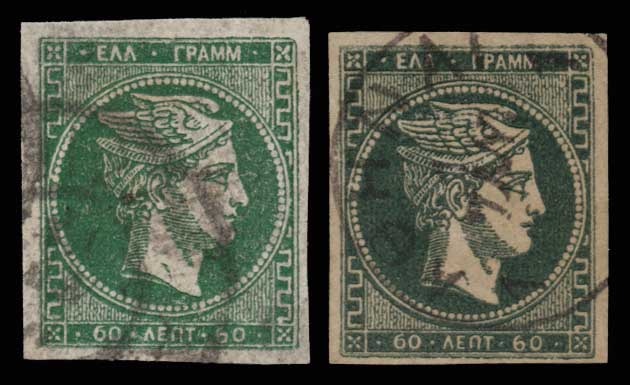 Lot 67 - - FORGERY forgery -  Athens Auctions Public Auction 77 General Stamp Sale