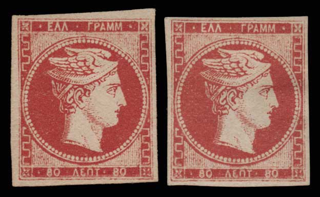 Lot 36 - - FORGERY forgery -  Athens Auctions Public Auction 72 General Stamp Sale