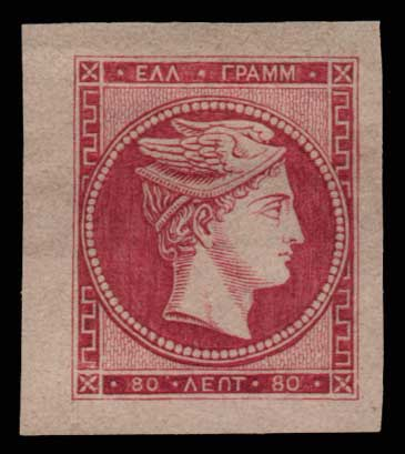 Lot 43 - - FORGERY forgery -  Athens Auctions Public Auction 69 General Stamp Sale