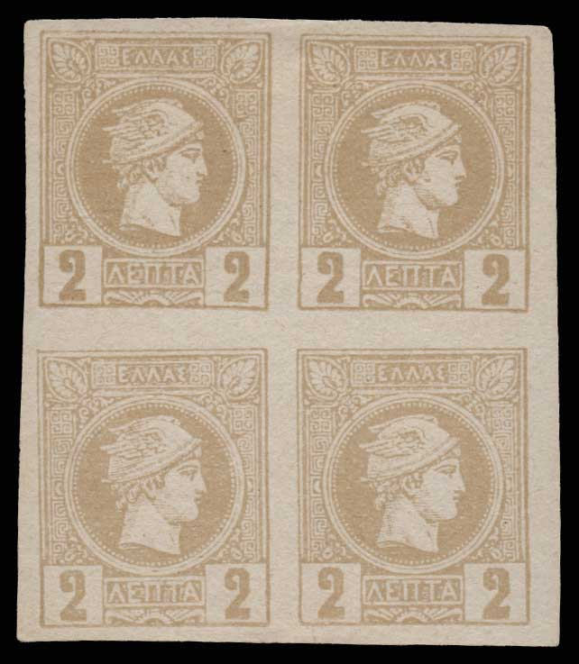 Lot 379 - -  SMALL HERMES HEAD small hermes head -  Athens Auctions Public Auction 69 General Stamp Sale