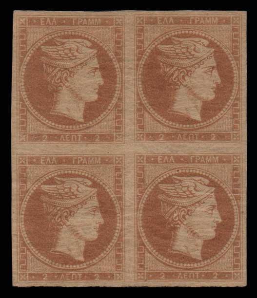 Lot 42 - -  LARGE HERMES HEAD 1861 paris print -  Athens Auctions Public Auction 83 General Stamp Sale
