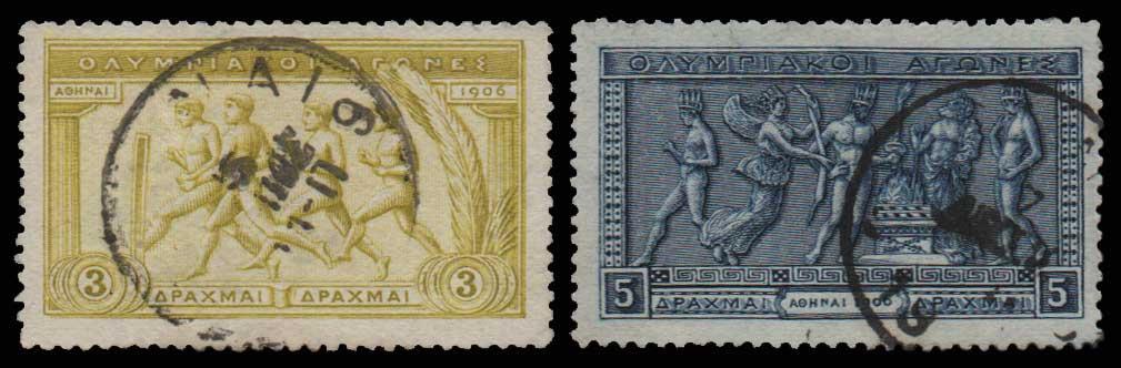 Lot 480 - 1906 second olympic games 1906 second olympic games -  Athens Auctions Public Auction 72 General Stamp Sale