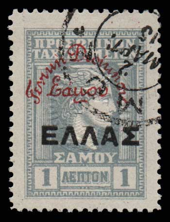 Lot 1102 - -  SAMOS ISLAND Samos Island -  Athens Auctions Public Auction 74 General Stamp Sale