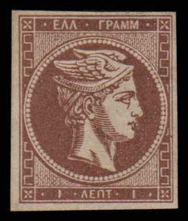 Lot 121 - -  LARGE HERMES HEAD 1862/67 consecutive athens printings -  Athens Auctions Public Auction 69 General Stamp Sale