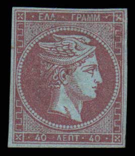 Lot 224 - -  LARGE HERMES HEAD 1867/1869 cleaned plates. -  Athens Auctions Public Auction 69 General Stamp Sale