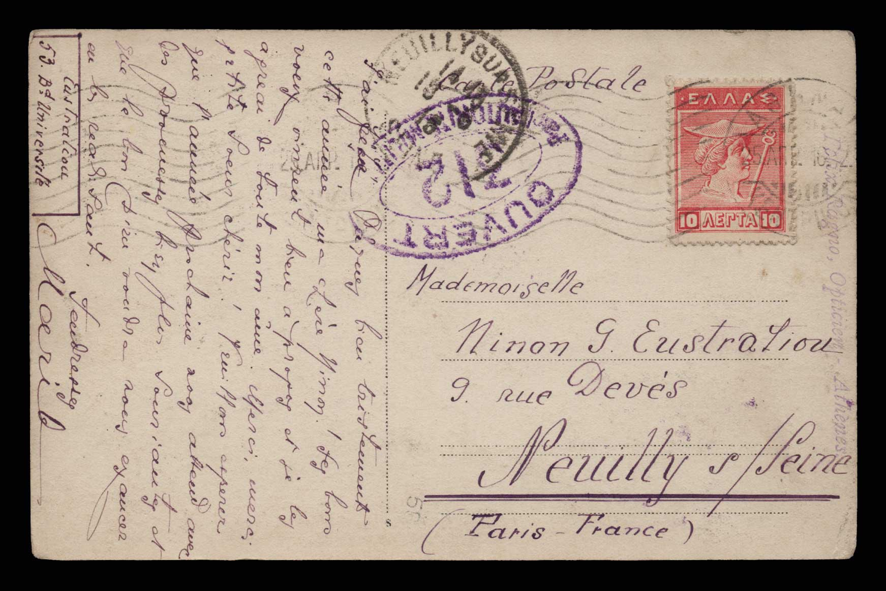 Lot 1462 - -  CENSORSHIPS censorships -  Athens Auctions Public Auction 69 General Stamp Sale