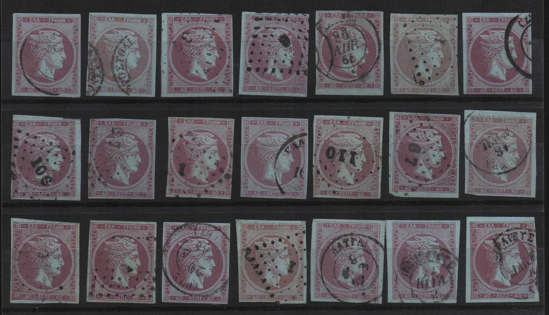 Lot 9 - -  LARGE HERMES HEAD large hermes head -  Athens Auctions Public Auction 70 General Stamp Sale