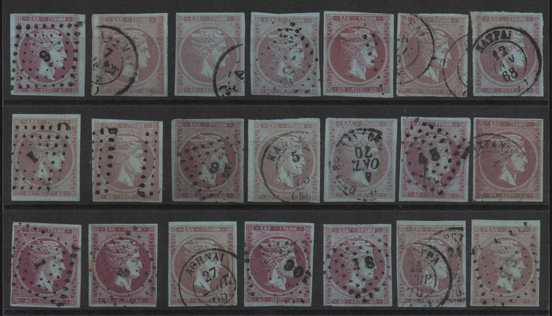 Lot 8 - -  LARGE HERMES HEAD large hermes head -  Athens Auctions Public Auction 71 General Stamp Sale