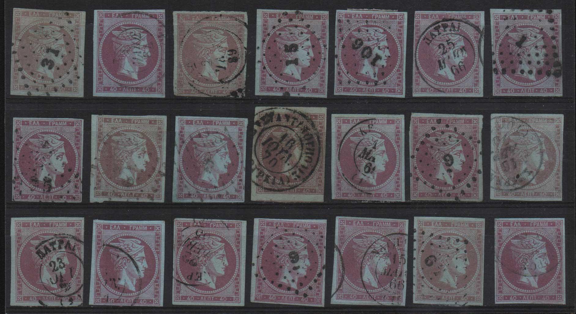 Lot 27 - -  LARGE HERMES HEAD large hermes head -  Athens Auctions Public Auction 74 General Stamp Sale