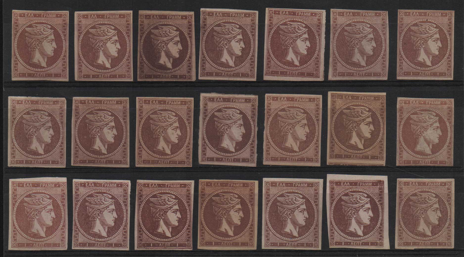 Lot 11 - -  LARGE HERMES HEAD large hermes head -  Athens Auctions Public Auction 69 General Stamp Sale