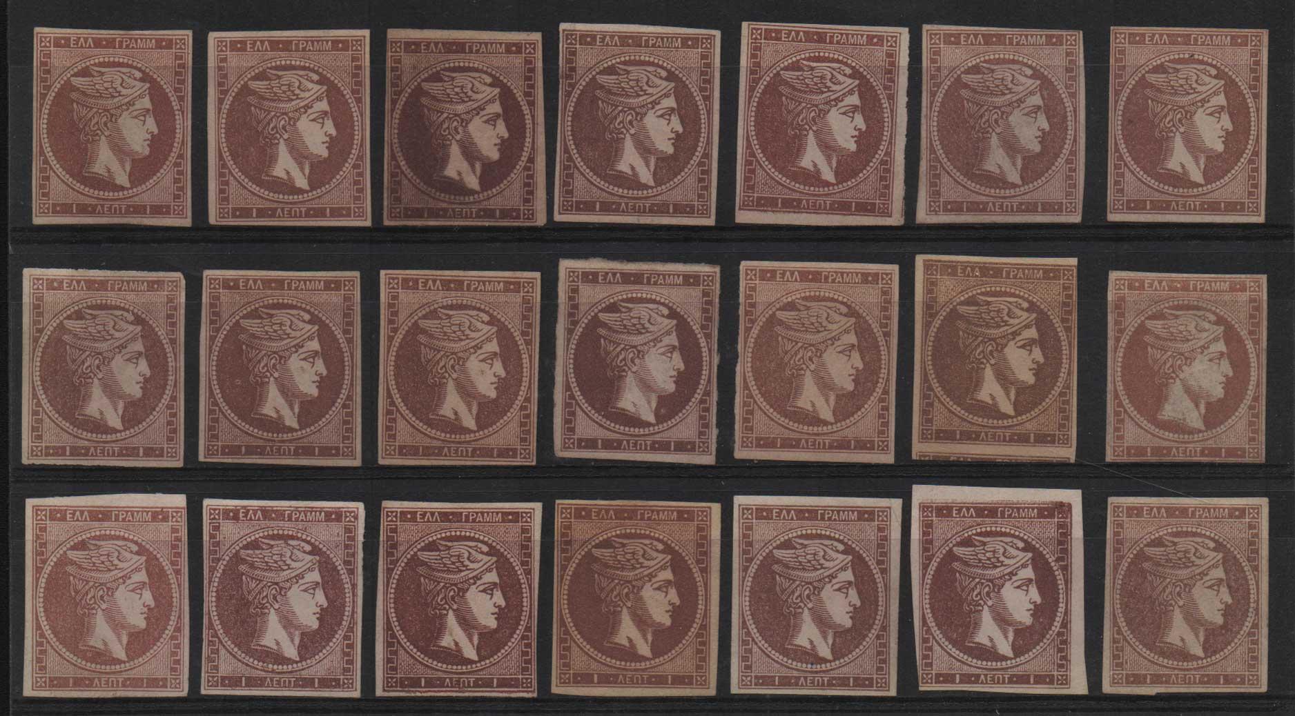 Lot 11 - -  LARGE HERMES HEAD large hermes head -  Athens Auctions Public Auction 69 General Stamp Sale