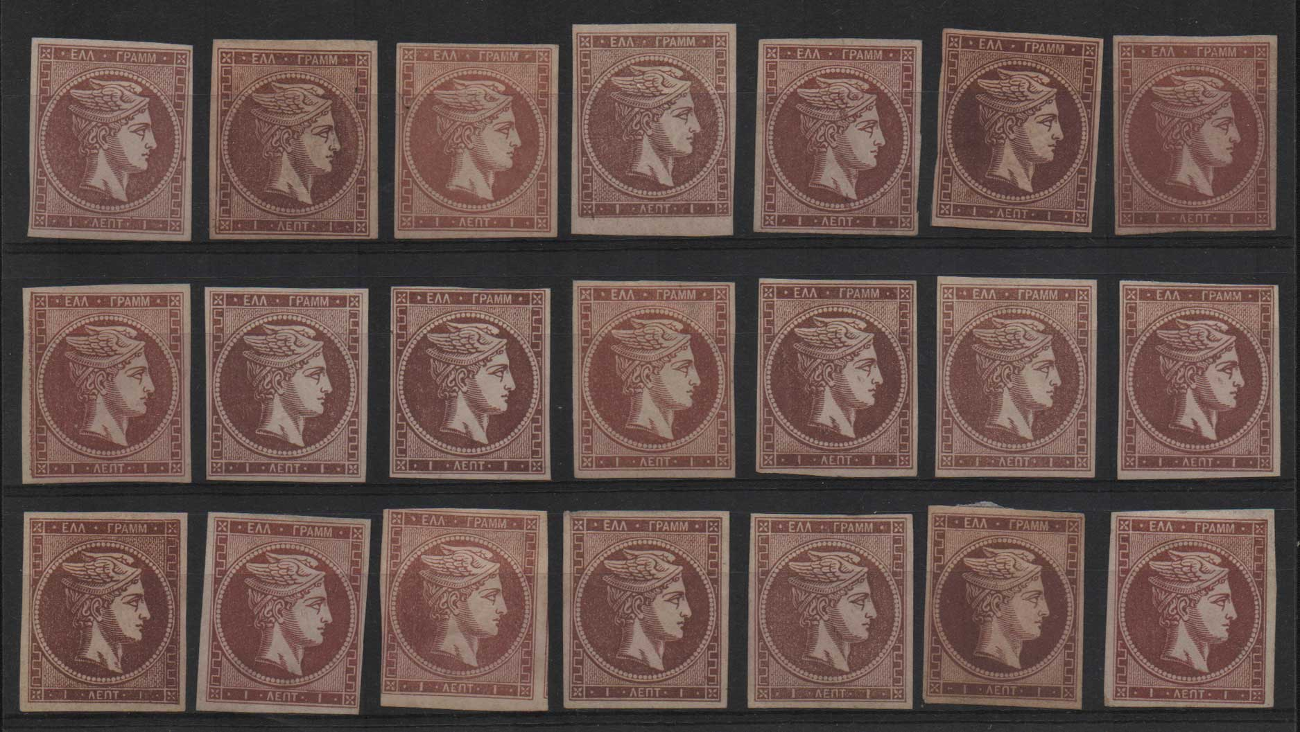 Lot 12 - -  LARGE HERMES HEAD large hermes head -  Athens Auctions Public Auction 72 General Stamp Sale