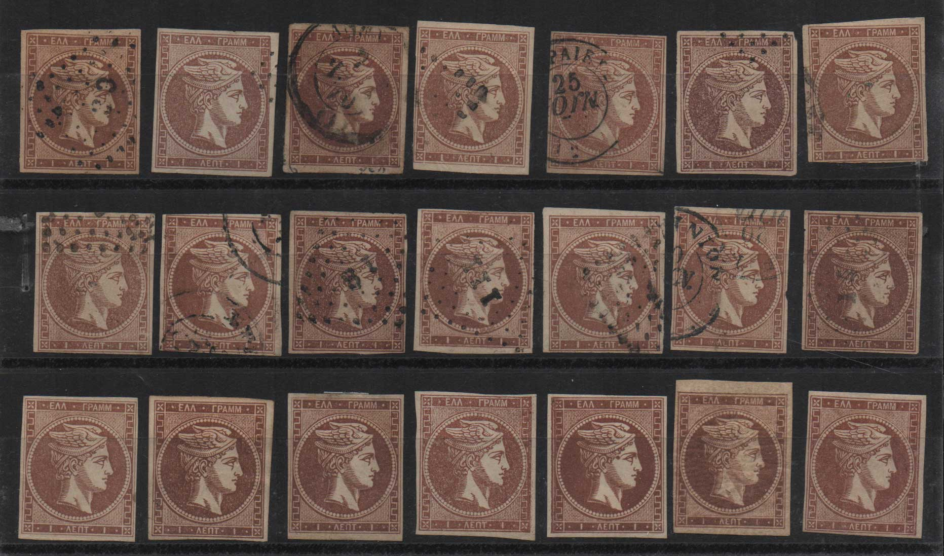 Lot 11 - -  LARGE HERMES HEAD large hermes head -  Athens Auctions Public Auction 71 General Stamp Sale