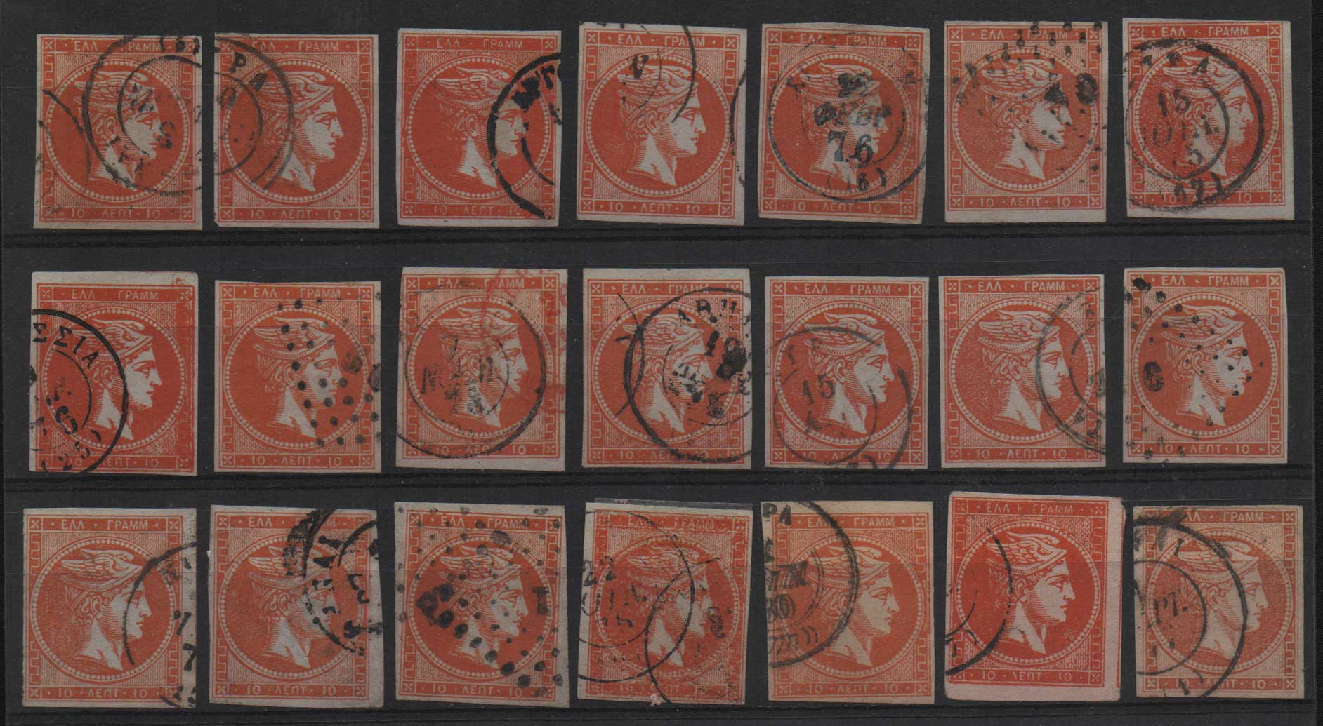Lot 14 - -  LARGE HERMES HEAD large hermes head -  Athens Auctions Public Auction 69 General Stamp Sale