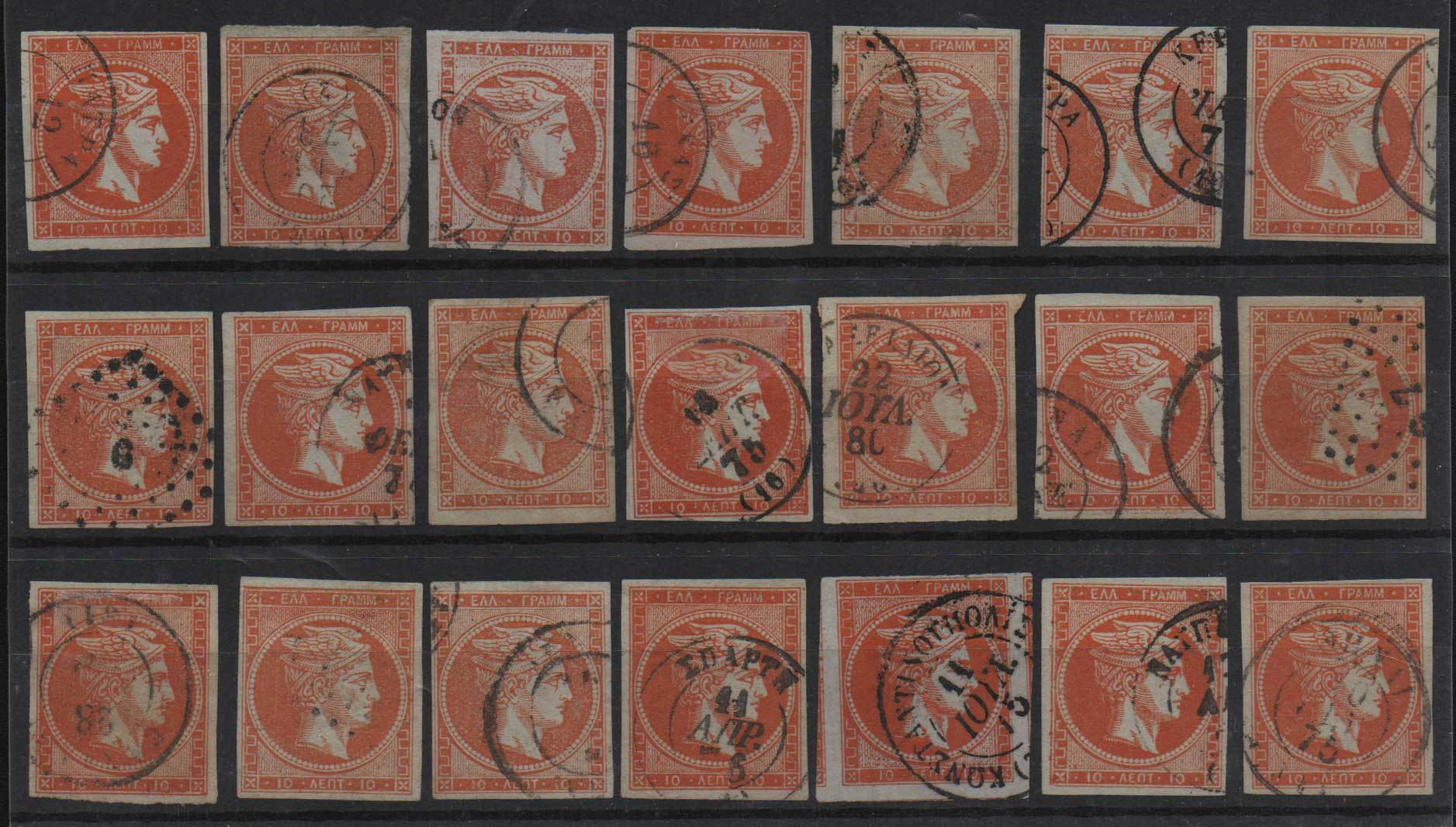 Lot 12 - -  LARGE HERMES HEAD large hermes head -  Athens Auctions Public Auction 70 General Stamp Sale