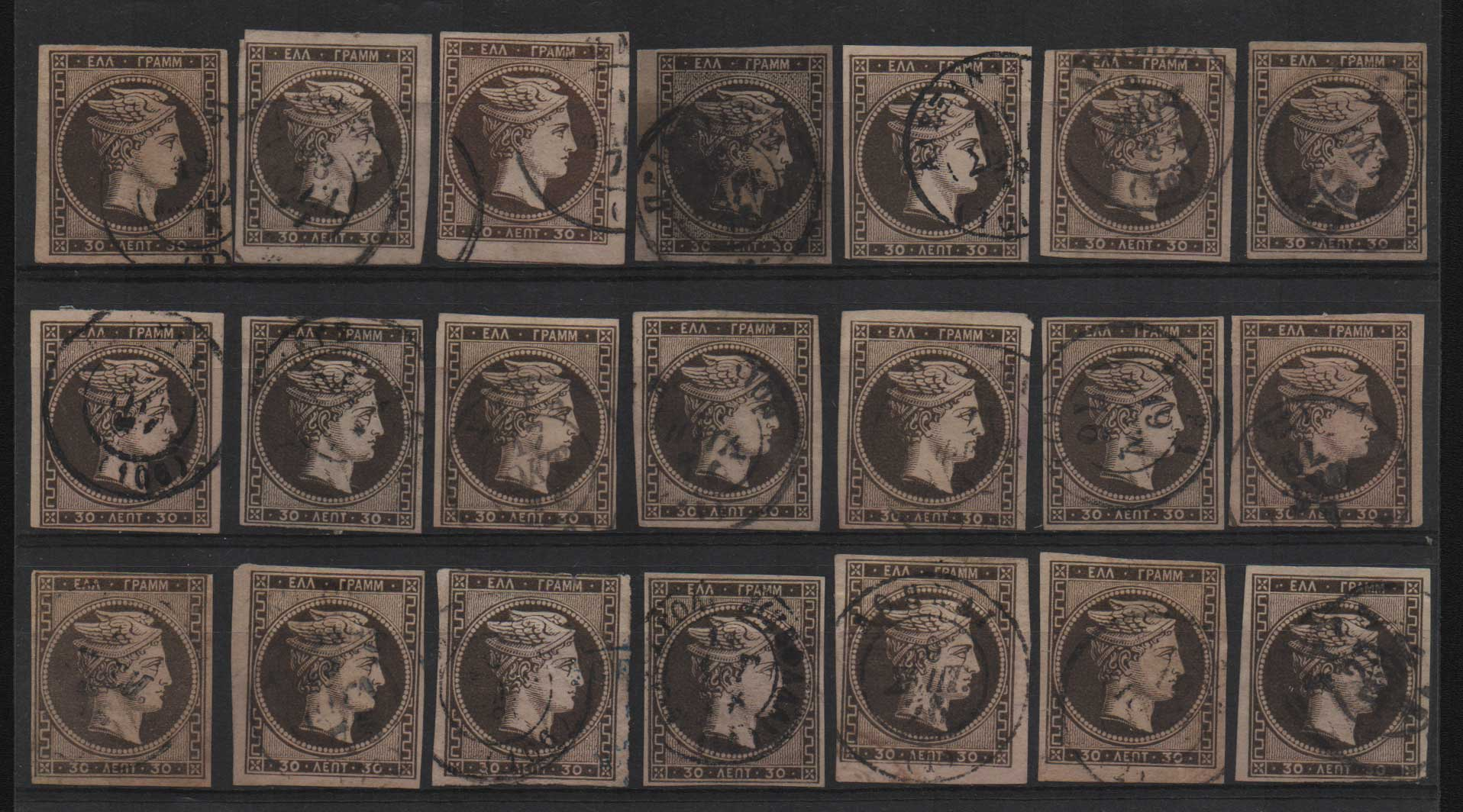 Lot 16 - -  LARGE HERMES HEAD large hermes head -  Athens Auctions Public Auction 69 General Stamp Sale