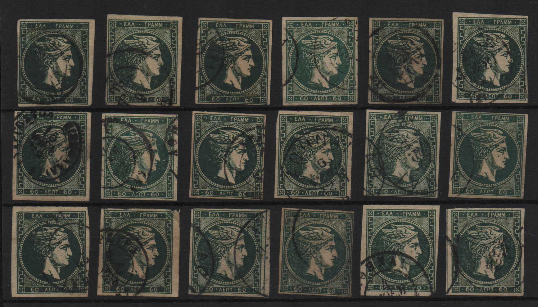 Lot 18 - -  LARGE HERMES HEAD large hermes head -  Athens Auctions Public Auction 69 General Stamp Sale