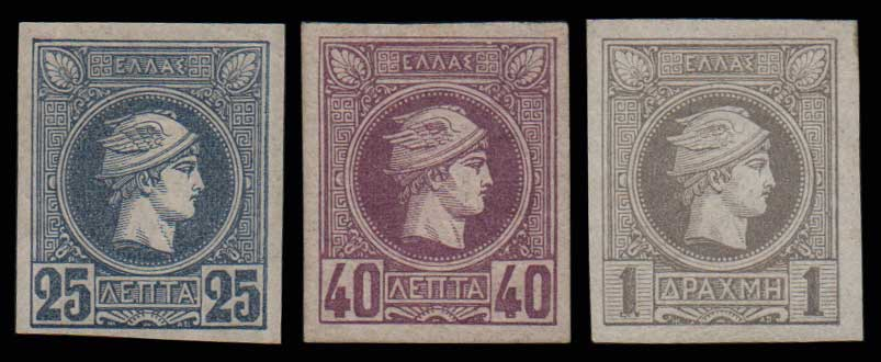 Lot 361 - -  SMALL HERMES HEAD Belgian print -  Athens Auctions Public Auction 74 General Stamp Sale