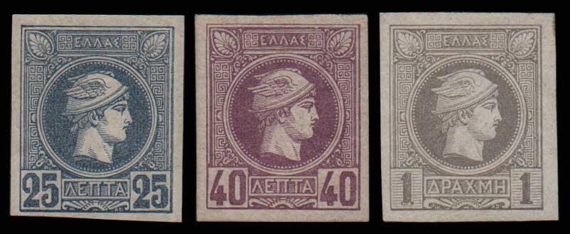 Lot 361 - -  SMALL HERMES HEAD Belgian print -  Athens Auctions Public Auction 74 General Stamp Sale