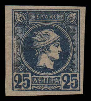 Lot 367 - -  SMALL HERMES HEAD ATHENSPRINTING - 1st PERIOD -  Athens Auctions Public Auction 74 General Stamp Sale