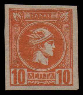 Lot 371 - -  SMALL HERMES HEAD ATHENSPRINTING - 1st PERIOD -  Athens Auctions Public Auction 74 General Stamp Sale